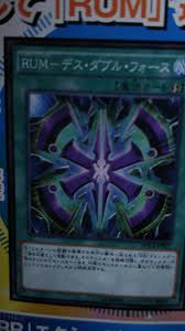 Mokey Mokey Deck 2011 by Tcg Ocg Booster Sp Wing Raiders