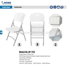 White Cheap Outdoor Room Wedding Wholesale Used Metal Plastic Folding  Chairs - Buy Cheap Outdoor Chairs,Used Metal Folding Chairs,Plastic Folding  ... Viewing Nerihu 783 Solo Oblong Table Product China Used Metal Chair Whosale Aliba Whosale Cheap Metal Used Folding Chairs Buy Chairused Schair On Alibacom Labatory And Healthcare Fniture Hospital Car Bumper Reliable Solos S Pte Ltd Your Workplace Partner White Outdoor Room Wedding Plastic Chairsused Chairsplastic Hot Item Modern Padded Stackable Interlocking Church Best Alinum Alloy Chair Suppliers Kids Frame Chairwhite Chairkids Bulk Wimbledon How To Start A Party Rental Business