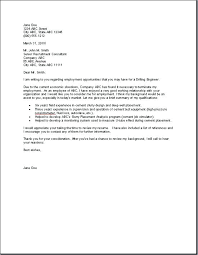 Cover Letter For It Job Best Examples Images On Sample