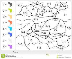 Color By Subtraction Worksheets Kindergarten 708812