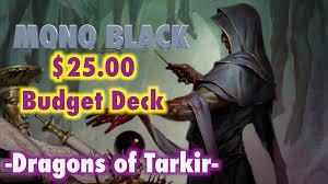 mtg where to start in standard the 25 mono black warrior