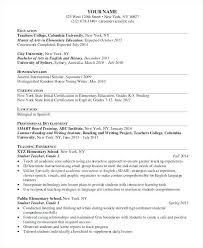 Examples Of Education Resumes Schooling Resume Pattern Sample