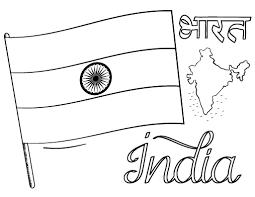 Printable India Flag Coloring Page Free PDF Download At Coloringcafe
