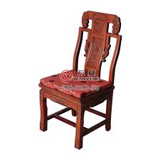 Red Solid Wood Antique Chinese Elephant Trunk Chair Carved ... Carved Mahogany High Back Ding Side Chairs Collectors Weekly Arm Chair Kiefer And Upholstered Rest From Followbeacon Antique Vintage Set Of 6 Edwardian Oak French Style Fabric Solid Wood Wooden Buy Chairupholstered Chairssolid Beautiful Of Eight Quality Victorian 19th Century Renaissance Throne Four Antiquue Early 20th Art Deco Classical Chinese Fniture A Collecting Guide Christies Pdf 134