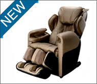 products fujita massage chair