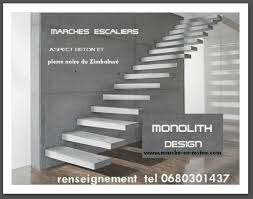 escalier suspendu escalier suspendu tarif prix d un escalier