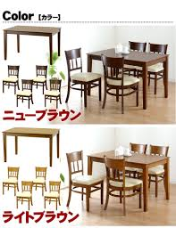 Take Four Tree Dining Set (four Dining Table + Dining Chairs) Table 115cm  In Width 75cm In Depth 70cm In Height Natural Wooden Lacquer Painting ... Four Ding Chairs In Stain Beech Teak Upholstered With Black Leatherette Art Nouveau Or Deco Shield Back Antique Ding Chairs Set Of Vintage Four By Helge Sibast For Early 19th Century Round Bdmeier Table Moes Home Collection Calvin Sadlers Johannes Andersen Denmark Circa 1950 Victorian Walnut The Shop Fashionchrystal Setfour Includedtransparent 5 Pc Counter Height Room Setpub And 4 East West Fniture Mid Modern Lawrence Peabody