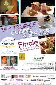 tecomah cuisine a l affiche du prochain trophée anpcr asso fr