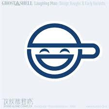 Early Laughing Man Logo