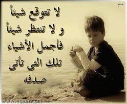 الصداقة  كنز ابدي......... images?q=tbn:ANd9GcQ
