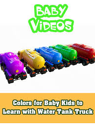 Amazon.com: Colors For Baby Kids To Learn With Water Tank Truck: ABC ... Dofeng 6000liters Water Tank Truck Price View Freightliner Obsolete M2 4k Water Truck For Sale Eloy Az Year Chiang Mai Thailand April 20 2018 Tnachai Tank Truck 135 2 12 Ton 6x6 Tank Hobbyland 98 Peterbilt 330 Water Youtube Tanker For Kids Adot Continuous Improvement Yields Much Faster Way To Fill A Bowser Tanker Wikipedia Palumbo Mack R 134 First Gear 194063 New In Trucks Towers Pulls Archives I5 Rentals North Benz Ng80 6x4 Power Star Ton Wwwiben 2017 348 Sale 18528 Miles Morris