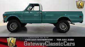 1971 Chevrolet K10 Custom 4X4 Gateway Classic Cars Chicago #708 ... Lifted Trucks For Sale Dave Arbogast Davis Auto Sales Certified Master Dealer In Richmond Va Used 2013 Chevy Silverado 1500 Lt 4x4 Truck For Stk234427 Huge 1986 C10 4x4 Monster All Chrome Suspension 383 Bulldog Firetrucks Production Brush Trucks Home 1972 Ford Bronco Custom Built 44 Pickup Real Muscle Near You Phoenix Az Custom Fuso Fg Ultimate Surf Expedition Sale In 1982 Toyota Sr5 Short Bed Quality Net Direct Upcoming Cars 20