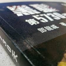 bureaux partag駸 黑獄書刋 accueil
