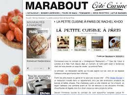 marabout cote cuisine com press archives page 27 of 34 khoo