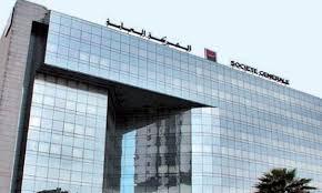 siège de la société générale le matin société générale maroc meilleure banque internationale