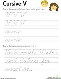 Cursive V Worksheet