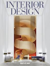 100 Interior Design Mag 2018 Issue Archives