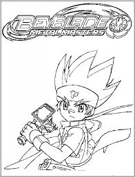 Beyblade Evolution Incl Wing Pegasus 90Wf Amazonde Games