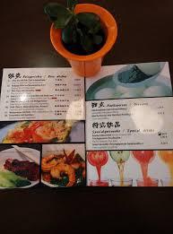 unsere speisekarte lau s asia küche