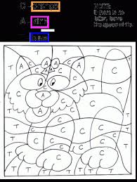 Cbn Cat Coloring Pages