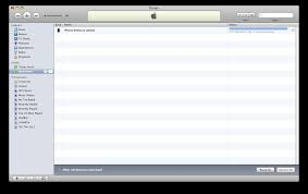Update iPhone 3G firmware to iPhone 3 0 firmware – Tutorial The