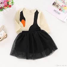 Baby Doll Clothing Boutique