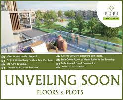 100 Aman Villas Coming Soon At GreaterFaridabad In Sector