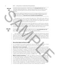 Pearson Exam Copy Book Bag by Florida Real Estate Broker U0027s Guide 6th Edition