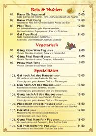 speisekarte asia royal china restaurant