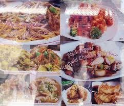 Pacific Cafe Hong Kong Kitchen Menu Urbanspoon Zomato