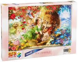 Amazon 1000 Beauty and the Beast story piece 11 432 gurus