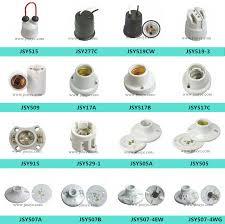 light bulb socket types 1 pc adapter socket base type e27 to e27