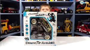 Little Johnny Unboxing And Assembling Monster Truck Toys For ... I Loved My First Monster Truck Rally Police Vs Black Trucks For Children Kids Video Stunts Actions Cartoons For Colors Youtube Ebcs 07d88e2d70e3 The Timmy Uppet Show Videos 2 My Foxies Car Wash 3d Truck Driver Youtube Gaming Watch Blaze And The Machines Episode 14 Meet Monster Videos Archives Cars Bikes Engines Free Games Toddlers Download Amazoncom Hot Wheels Jam Giant Grave Digger Mattel