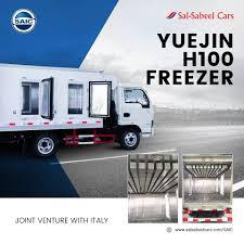 100 Freezer Truck Sal Sabeel Cars Quality PickUp S Vans Facebook