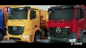Double E Kids Favourite Licensed Rc Truck Trailer Toy - Buy Toy ... Tamiya 114 Rc Scania R620 6x4 Highline Truck Model Kit 56323 Full Time Scaler Hercules Hobby 114th Scale Tractor Assembly Trxial Trailer For Car Volvo Fh12 Globetrotter 420 56312 Fuel Tank Trailer For Buy Remote Control Semi Flatbed W Logs In Kiwimill News Crazy 4x4 Beast Mt 6wd Evo Predator Custom Semitruck Getting Trail Tamiya Tractor Truck Semi Father Son Fun Youtube Container Atrailer Rc Trucks Fresh Carson 1 14 Fliegl Adventures Knight Hauler
