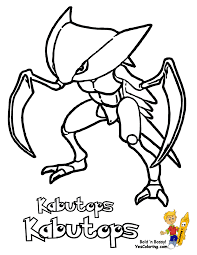 Coloring Pictures Pokemon Kabutops At YesColoring