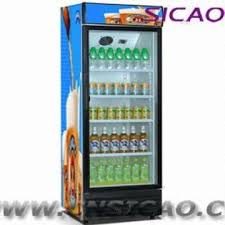 China 280L Single Door Soft Drink Display Refrigerator With CE