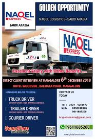 JOB OPPORTUNITY || NAQEL - SAUDI ARABIA || CLIENT INTERVIEW AT ... What Is Hot Shot Trucking Are The Requirements Salary Fr8star I Want To Be A Truck Driver Will My Salary The Globe And Truck Drivers Salaries On Rise Drivers Salaries Rising In 2018 But Not Fast Enough How Much Money Do Actually Make Went From Great Job Terrible One Driving Jobs Cdl Class A Jiggy Driver Saudi Arabia Youtube Job Opportunity Naqel Saudi Arabia Client Interview At Among Deadliest Us Truckscom Looking For Work As Life Badenwrttemberg Schneider Reviews Glassdoor