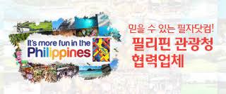 generali assurance si鑒e social 필리핀어학연수 유학기업 필자닷컴