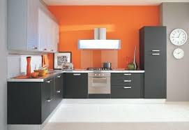 Kitchen Design 2017 Screenshot Thumbnail