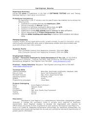 resume skills summary engineer sle resume format for experienced software test engineer