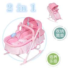 Free shipping Baby Crib Rocking Bed Baby Cradle Cot & Baby