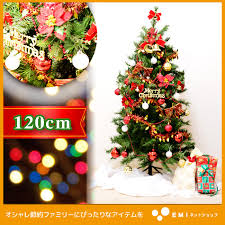 Christmas Tree Ornaments With Slim 120 Cm Instant Om R 91940 S Tos15 16 Nordic Figurines Seasonal Interior Branches Spread