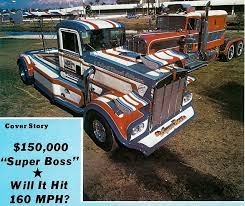 Just A Car Guy: Tyrone Malone And The AMT Super Boss (1976-1982 Era) Gmc Truck Boss Plow For Sale Mid Michigan Community College Truckbossutv001 The Watercraft Journal Industrys Android Apps On Google Play Of Tacos New York Food Trucks Roaming Hunger Gallery All Powersport Versatility Truckboss Deck 2010 Used Chevrolet Silverado 2500hd 4x4 Utility Body W Ford F250 Truck V Plow Pack Fs15 Mods Truckboss Nortwest Putco 4 Series Polished Round Step Bars Truckbossatv005 New 712 Htxv Install Boondocker Equipment Inc