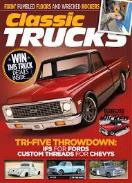 100 Lmc Truck Magazine Get Your Digital Copy Of Classic SJuly 2019 Issue