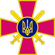 Ukrainian Ground Forces Wikipedia