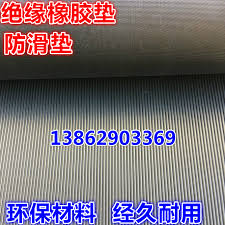 Insulating Carpet by Usd 13 50 Insulating Rubber Pad 10kv High Pressure Insulating