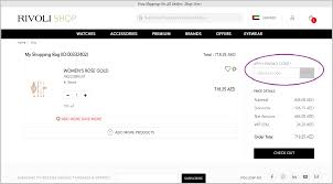 Rivoli Shop UAE Coupon Codes & Deals - 70% Off - January 2020 Rivoli Shop Uae Coupon Codes Deals 70 Off January 20 Hm Code Promo 80 Sale How To Use Emirates Pinned November 27th 40 Off At American Eagle Outfitters To Use Coupon New Code Out Today 160617 Level Shoes Adat What Are Coupons And Rezeem Your Own Style With Aepaylessercom 20 Fashion Nova Schoolquot Get August 17th 75 More 30th Extra 50