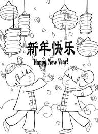 Chinese New Year Coloring Pages Happy Celebrating