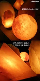 Himalayan Salt Lamp Nz by Tabeology Rakuten Global Market Cheap Pink Salt Lamps